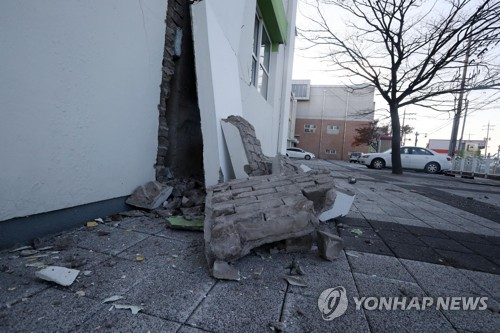 5.4 magnitude quake hits South Korea, tremors felt 300-km from epicentre