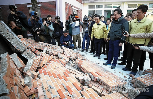 South Korea postpones university exam after rare quake