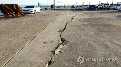 Earthquake injures dozens, leaves more than 1500 homeless in South Korea