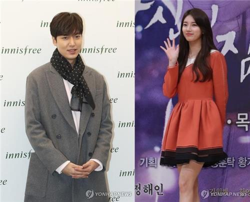 Korean stars Lee Min Ho, Bae Suzy call it quits