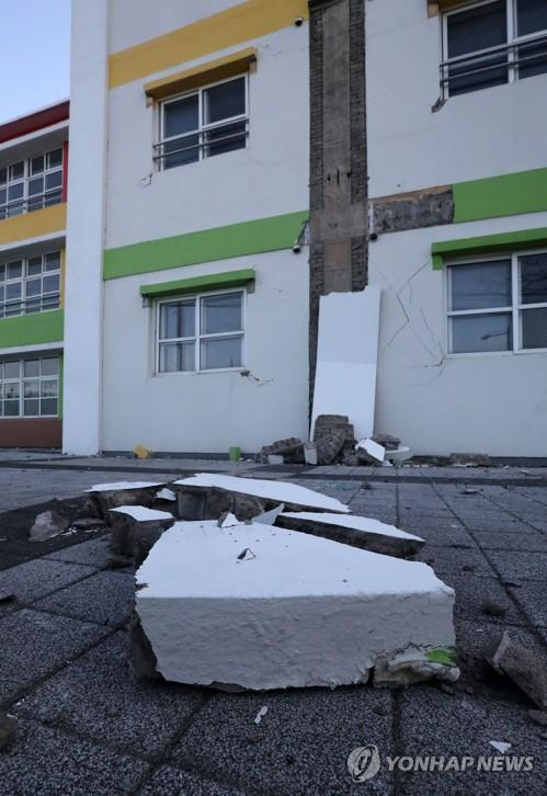 Rubble from a wall is seen at an elementary school in the southeastern city of Pohang after it was damaged during a magnitude 5.4 earthquake that struck the area on Nov. 15, 2017. (Yonhap)