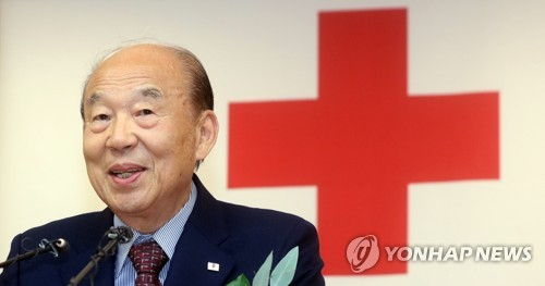 This file photo shows Park Kyung-seo, president at the Korean Red Cross. (Yonhap)