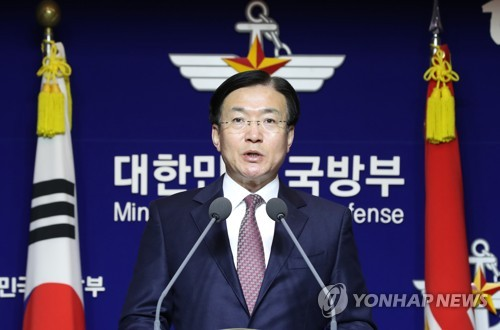 South Korean foreign minister to visit China to arrange presidential trip