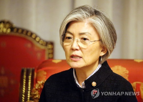 Chinese President Xi's Close Aide Arrives in S. Korea