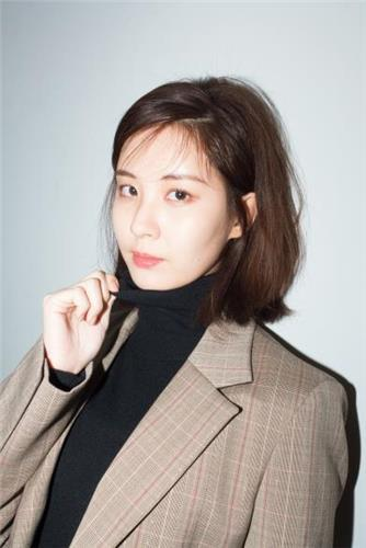 This photo provided by Sublime Artist Agency shows singer-actress Seohyun of Girls' Generation. (Yonhap)