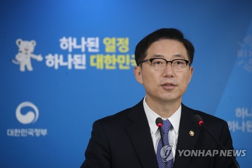 This file photo shows Vice Unification Minister Chun Hae-sung. (Yonhap)