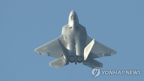 USA to Deploy Six F-22 Stealth Fighters to Korea Next Month