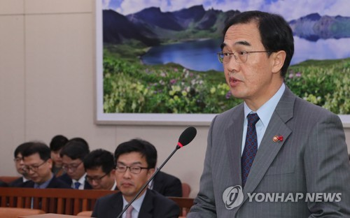 This photo taken on Nov. 27, 2017, shows Unification Minister Cho Myoung-gyon speaking to lawmakers. (yonhap)