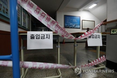 """This photo, filed Nov. 15, 2017, captures a school corridor blocked by two desks with a sign that reads """"No trespassing"""" in Pohang, about 370 kilometers southeast of Seoul, where a 5.4 magnitude earthquake happened a day before the college entrance exam was due to be held. (Yonhap)"""