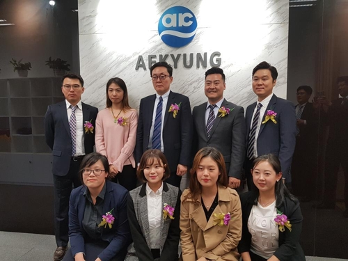 S. Korean household goods maker Aekyung sets up unit in China