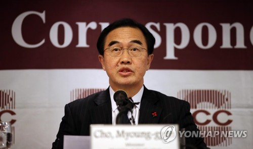 This photo taken Nov. 28, 2017, shows South Korean Unification Minister Cho Myoung-gyon in a press conference for foreign journalists in Seoul. (Yonhap)