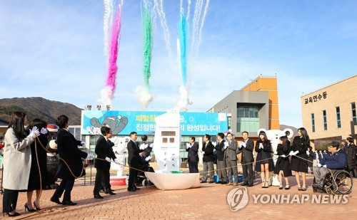 The countdown clock to the 2018 PyeongChang Winter Paralympics is unveiled in a ceremony at the Korea Paralympic Committee Icheon Training Center in Icheon, Gyeonggi Province, on Nov. 29, 2017. (Yonhap)