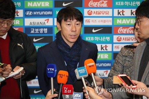 Korean footballers vow to give their best despite daunting World Cup draw
