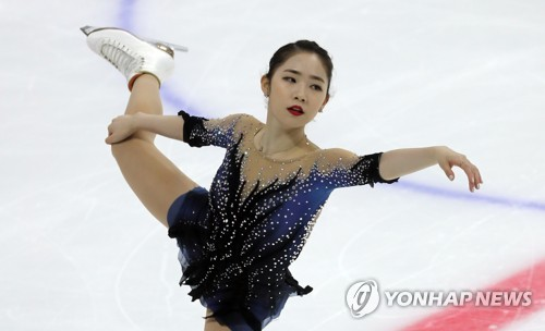 South Korean figure skater Choi Da-bin performs her free skate program during the second round of the national team trials for the 2018 PyeongChang Winter Olympics at Mokdong Ice Rink in Seoul on Dec. 3, 2017. (Yonhap)