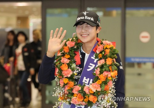 South Korean LPGA star Park Sung-hyun waves to her fans after arriving at Incheon International Airport on Dec. 4, 2017. (Yonhap)