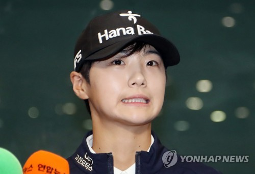 South Korean LPGA star Park Sung-hyun listens to a reporter's question after arriving at Incheon International Airport on Dec. 4, 2017. (Yonhap)