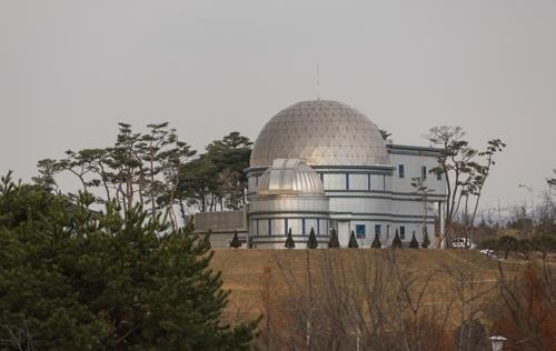 This photo shows the Astronomical Science Museum in Anseong, Gyeonggi Province. (Yonhap)