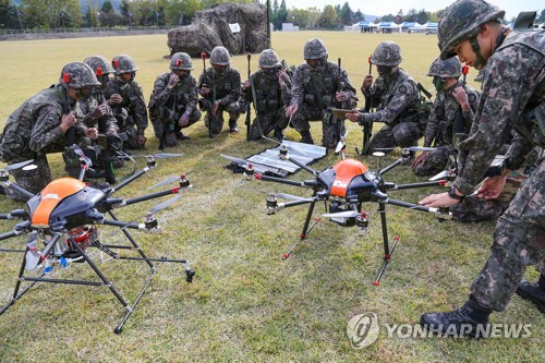 South Korean troops use reconnaissance drones during training in this file photo provided by the Korea Army Academy at Yeong-Cheon. (Yonhap)