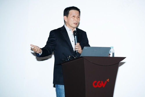 Seo Jung, CEO of CJ CGV, speaks during the 2017 CGV Movie Industry Media Forum at the movie chain's Yongsan venue in central Seoul on Dec. 6, 2017. (Yonhap)