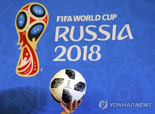 This photo taken by the EPA on Nov. 29, 2017, shows the official match ball for the 2018 FIFA World Cup 2018, named Telstar 18, on display during an event in Moscow. (Yonhap)