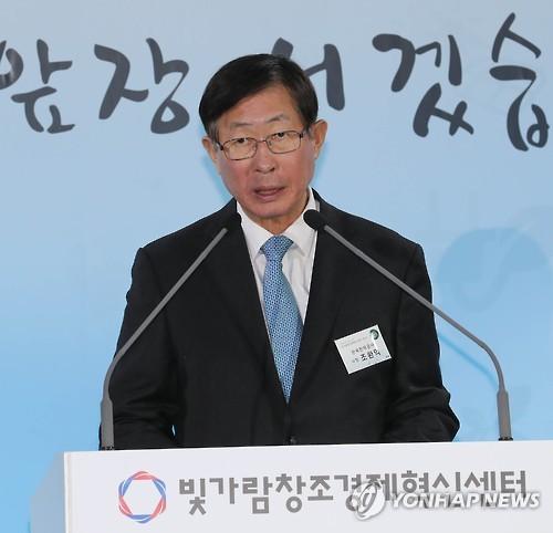 A file photo of KEPCO President Cho Hwan-eik (Yonhap)