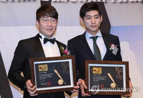 Kia Tigers pitcher Yang Hyeon-jong (L) poses for photo with Nexen Heroes outfielder Lee Jung-hoo after they received awards from the Korea Professional Baseball Alumni Association at a Seoul hotel on Dec. 7, 2017. (Yonhap)
