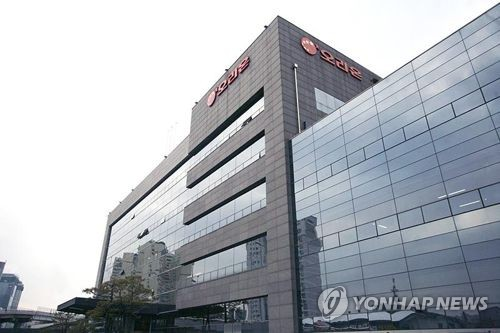 This undated photo provided by Orion Corp., a major South Korean snack maker, on Dec. 7, 2017, shows its headquarters in central Seoul. (Yonhap)