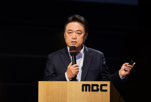 This file photo shows Choi Seung-ho, the newly nominated MBC TV president. (Yonhap)