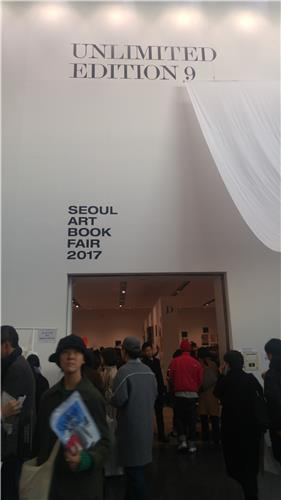 """""""Unlimited Edition 9"""" is in full swing at the Buk Seoul Museum of Art in northern Seoul on Dec. 7, 2017. (Yonhap)"""