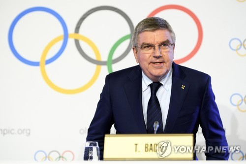IOC President met with N. Korean Olympic chief in Switzerland: VOA