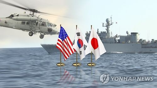 An image of a joint anti-missile drill of South Korea, the U.S. and Japan (Yonhap)