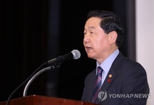 S. Korea, Vietnam agree to expand educational cooperation