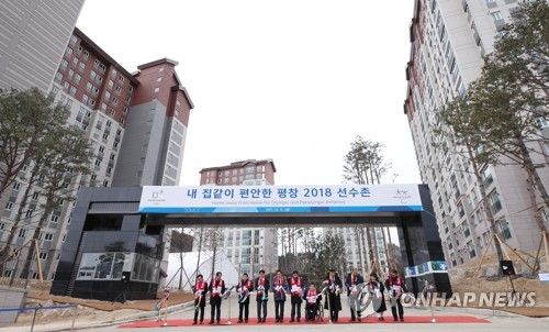 Officials for he 2018 PyeongChang Winter Olympics take part in the tape-cutting ceremony on Dec. 15, 2017, for the PyeongChang Olympic Village in PyeongChang, Gangwon Province. The village will serve as athletes' living quarters during the 2018 PyeongChang Winter Olympics. PyeongChang organizers announced the completion of the village earlier in the day. (Yonhap)