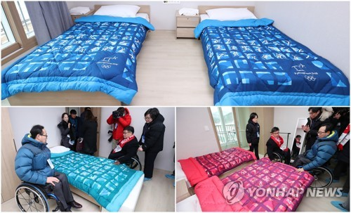 These photos taken Dec. 15, 2017, show the different colors of blankets for athletes at the 2018 PyeongChang Winter Olympics and Winter Paralympics inside the Olympic Villages. At top, the blue blankets are for athletes in ice events; at bottom right, the red blankets will be provided to athletes in snow events; and at bottom left, the aquamarine blankets will be given to Paralympic athletes. (Yonhap)