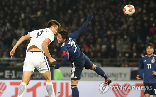 South Korea defend regional title with stunning 4-1 win over Japan
