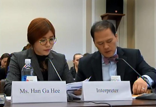 Han Ga-hee (an alias), a North Korean defector who works as an announcer at Free North Korea Radio, testifies before a House Foreign Affairs Committee's subcommittee hearing on Dec. 12, 2017, in a screenshot taken from the website of the Foreign Affairs Committee. (Yonhap)