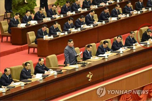 This photo, carried by North Korea's newspaper Rodong Sinmun on Dec. 22, 2017, shows Kim Yo-jong (red circle), leader Kim Jong-un's younger sister, sitting on elevated stands at the conference of party cell chairpersons. (For Use Only in the Republic of Korea. No Redistribution) (Yonhap)