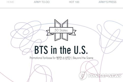 A screenshot of the website of BTSx50States, a fan network of K-pop group BTS in the U.S. that focuses on requesting the group's music on American radio stations. (Yonhap)