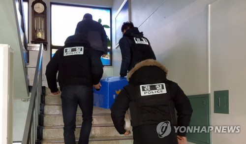 Police raid the homes of an owner and a manager of a fire-ravaged fitness center in the central city of Jecheon on Dec. 25, 2017, in this photo provided by a reader. (Yonhap)