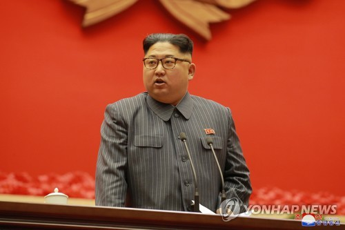 Korean ruling party's efforts 'only the beginning': Kim Jong