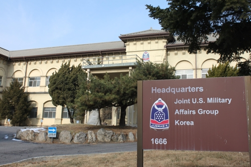 The JUSMAG-K building, which was once a barracks for Japanese military officers (Yonhap)