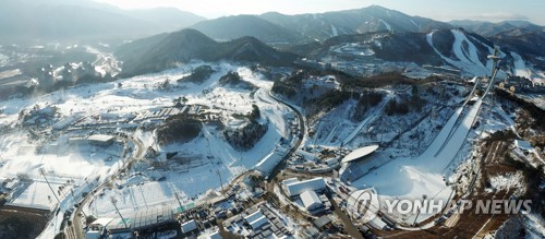 This photo taken on Dec. 20, 2017, shows snow sports venues for the 2018 Winter Olympic Games in PyeongChang, Gangwon Province. (Yonhap)