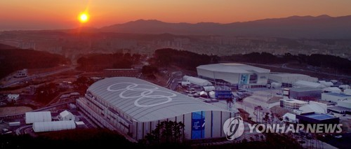 This photo taken on Dec. 21, 2017, shows the ice sports venues for the 2018 PyeongChang Winter Olympic Games in Gangneung, Gangwon Province. (Yonhap)