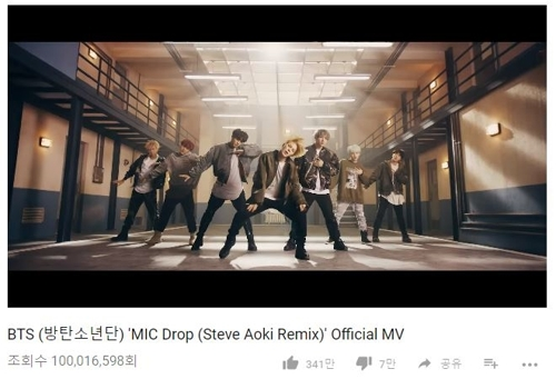 "This screenshot from BTS' YouTube websites shows the view count for the video ""Mic Drop"" having surpassed 100 million views. (Yonhap)"