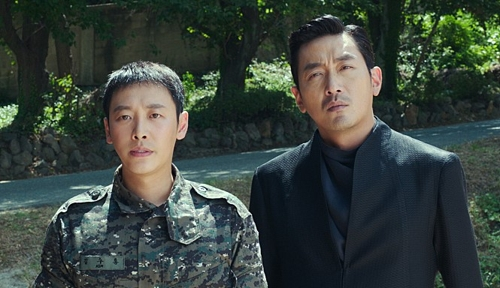 """This still released by Lotte Entertainment shows a scene from """"Along With Gods: The Two Worlds."""" (Yonhap)"""