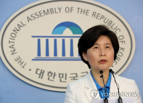 South Korea offers to talk with North ahead of Olympics