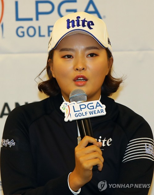 South Korean LPGA rookie Ko Jin-young speaks at a press conference in Seoul, announcing the launch of a golf team sponsored by LPGA Golf Wear, the LPGA's apparel line in South Korea, on Jan. 2, 2018. (Yonhap)