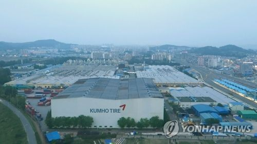 A file photo of Kumho Tire Co. factory in Gwangju. (Yonhap)