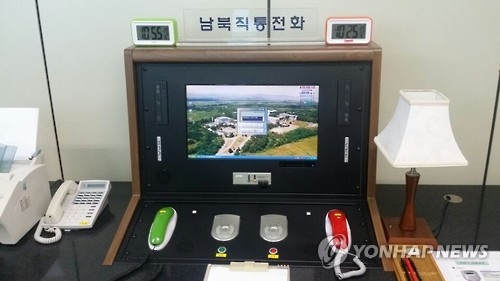 This file photo shows an inter-Korean communication hotline installed at the liaison office at the shared border village of Panmunjom. (Yonhap)