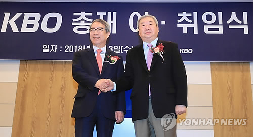 Chung Un-chan (L), new commissioner of the Korea Baseball Organization, shakes hands with outgoing commissioner Koo Bon-neung during his inauguration ceremony in Seoul on Jan. 3, 2018. (Yonhap)